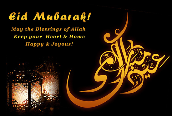 Eid Mubarak Wishes, Quotes in English & Greeting Cards Images